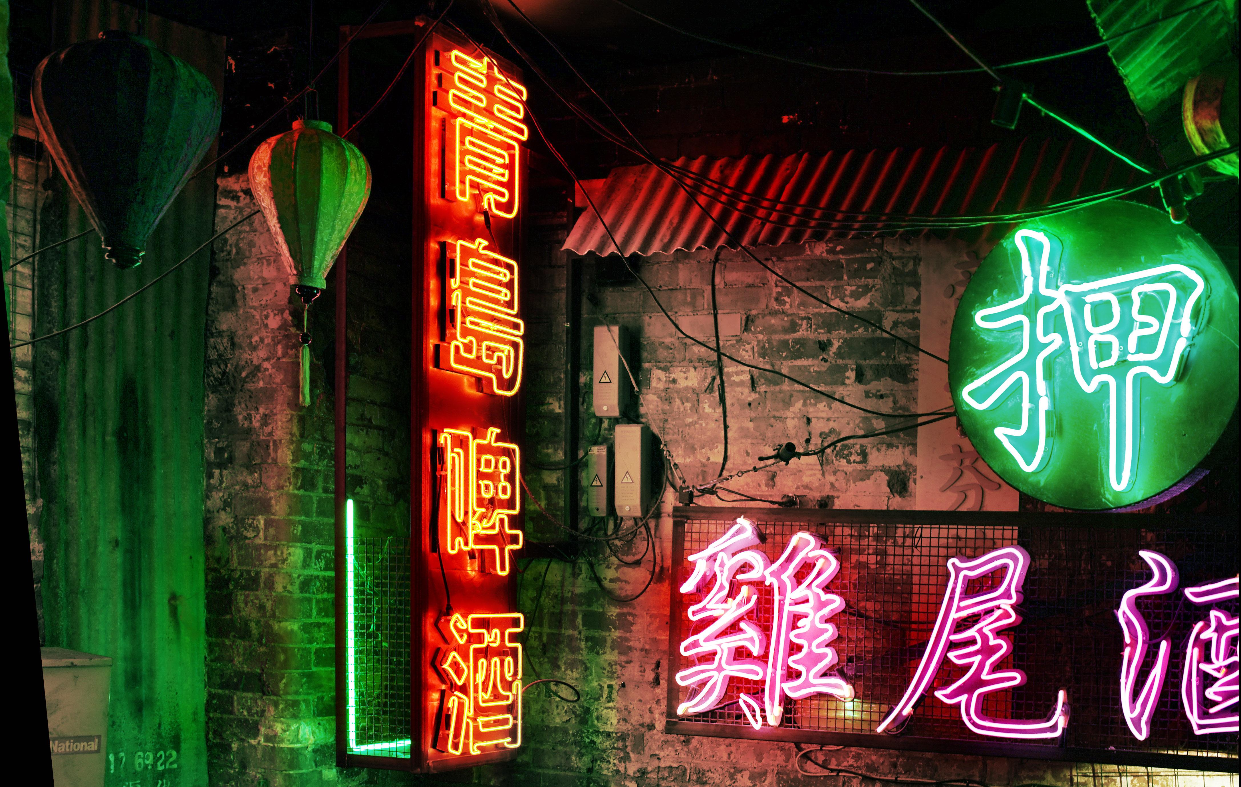 cocotang club mong kok